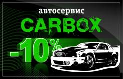 Ремонт авто Carbox