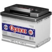 Орион. 60 А.ч., производство Россия