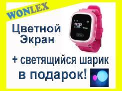 Умные детские Часы-телефон GPS Wonlex Smart Baby Watch! Настроим!
