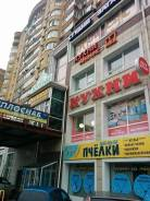 Парикмахерская, ремонт и пошив одежды, ремонт обуви (Некрасовская)