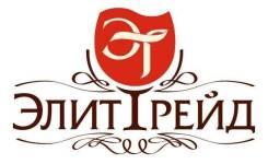 "Супервайзер. ООО ""Элит Трейд"""