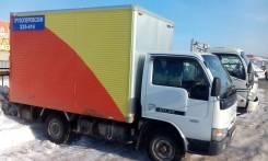 Грузоперевозки фургон,4wb, 1,5тонн, грузчики.