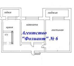 2-х комн. Днепровская 55 меняем на гостинку+доплата!. От агентства недвижимости (посредник)