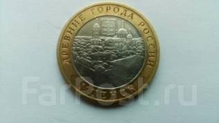 10 рублей биметалл Мценск ММД ДГР.