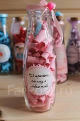 101 причина любви - отличный подарок любимому человеку! Розовая
