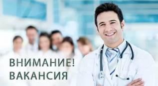 """Врач-флеболог. ООО""""ТРИГОН-ДВ"""""""