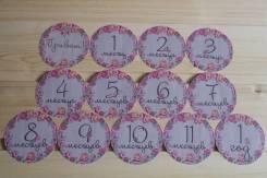 Набор наклеек для фотосессии малыша до года по месяцам