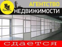 Торговые помещения в р-не рынка. 12 кв.м., Арсеньев, р-н Рынок