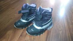 Ботинки. 28