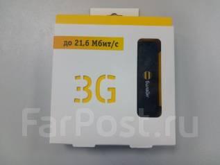 3G-модемы.
