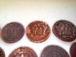 17 царских монет