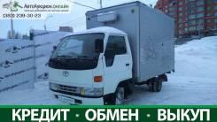 Toyota Dyna. Продается грузовик , 3 000 куб. см., 1 500 кг.