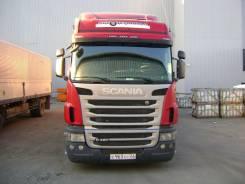 Scania. Продается , 11 705 куб. см., 20 000 кг.
