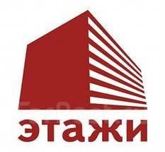 Менеджер по продажам. Проспект Ленина 46, ТЦ Оникс
