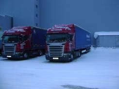 Scania. Продаётся , 11 705 куб. см., 20 000 кг.