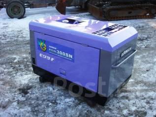 Сварочные агрегаты. 788 куб. см.