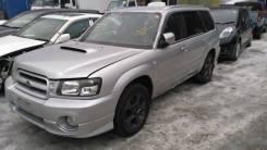 Рейлинг. Subaru Forester, SG5, SG