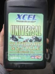 Xcel Universal outboard & 2- x цилиндровых двигателей. полусинтетическое