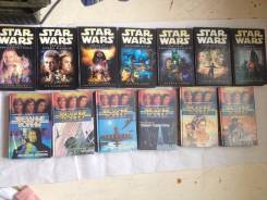 """Книги по вселенной """"STAR WARS"""", """"Звёздные Войны"""", 13 шт."""