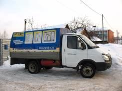 """ГАЗ 3302. """"Газель бизнес"""" ГАЗ-3302, 2 890 куб. см., 1 500 кг."""