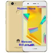 Huawei Nova. Новый