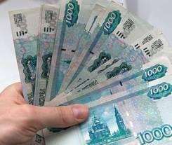Разовый заработок от 1000 рублей. Писать в Whatsapp.