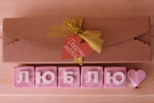 """Мыло-валентинка ручной работы """"Люблю"""" в красивой упаковке"""