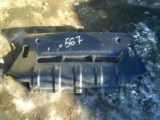 Защита. Mitsubishi Pajero, V75W Двигатель 6G74