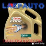 Castrol Edge. Вязкость 10W-60, синтетическое
