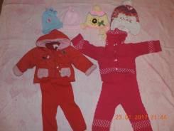 Детская одежда. Рост: 98-104 см
