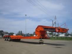 Спецприцеп 994204. тяжеловоз, 42 000 кг.
