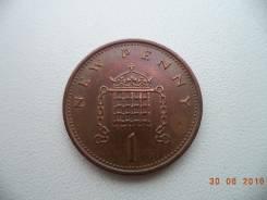 Великобритания, 1 новый пенни 1980