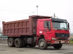 Howo ZZ. Хово самосвал (2007), 9 726 куб. см., 20 000 кг.