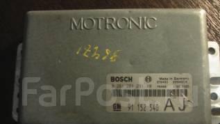 Коробка для блока efi. Opel Frontera Двигатель X20SE