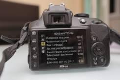 Nikon D3300 Kit. 15 - 19.9 Мп, зум: 5х