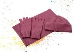 Шапка, шарф и перчатки. 56