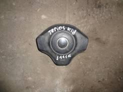 Подушка безопасности. Daihatsu Terios Kid, J131G, J111G, 111G