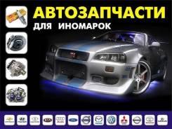 Ищу бизнес партнеров по автозапчастям и не только. Я из Владивостока