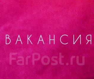 Помощник. Требуется помощник. . Петропавловск-Камчатский, 50 лет Октября 28