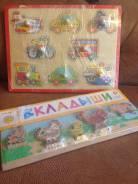 Развиваюшие игрушки с рубля