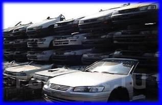 Автозапчасти в наличии и под заказ