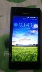 Sony Xperia M Dual. Б/у