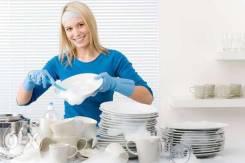 Мойщик посуды. Посудомойщик. Большая 39а