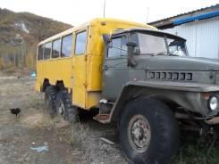 Урал 4320. Продам УРАЛ 4320 Автобус 1989 г., 10 850 куб. см., 20 мест