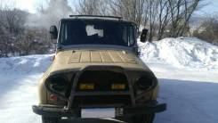 Продам УАЗ 469. Под заказ