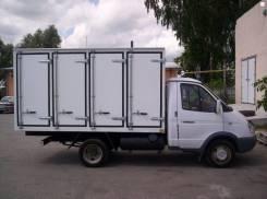 ГАЗ 3302. Хлебный фургон , 2 890 куб. см., 1 500 кг.