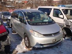 Toyota Estima Hybrid. AHR10, 2AZFXE