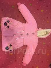 Куртки. Рост: 98-104, 104-110, 110-116, 116-122 см