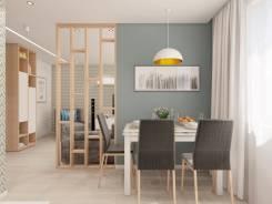 Дизайн гостиной для молодой семьи. Тип объекта квартира, комната, срок выполнения месяц