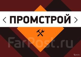 """Монтажник. Монтажник кондиционеров/сплит-систем. ООО """"ПромСтрой"""""""
